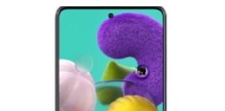 Populaire Samsung Galaxy A51 voor €18 p/m