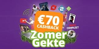 online-zomergekte-70euro