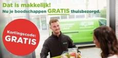 Gratis bezorging bij PLUS supermarkt